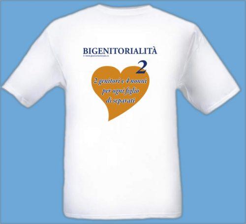 T-Shirt_Bige